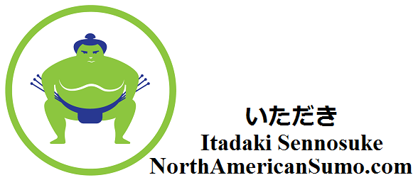 NAS4 - Itadaki Sennosuke