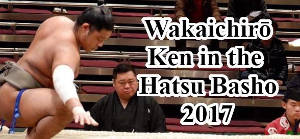 Wakaichiro Hatsu Basho 2017 Header