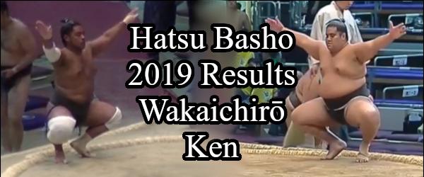 hatsu basho 2019 - wakaichiro header