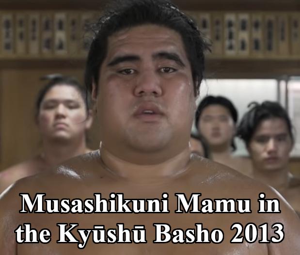 Musashikuni Mamu in the Kyushu Basho 2013