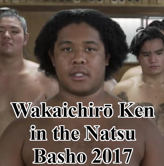 Wakaichiro Headshot Natsu Basho 2017
