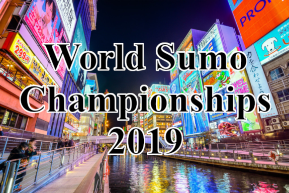 World Sumo Championships 2019 Header - Rescaled